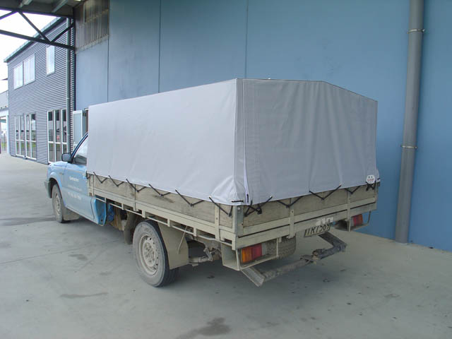 covered_in_ute